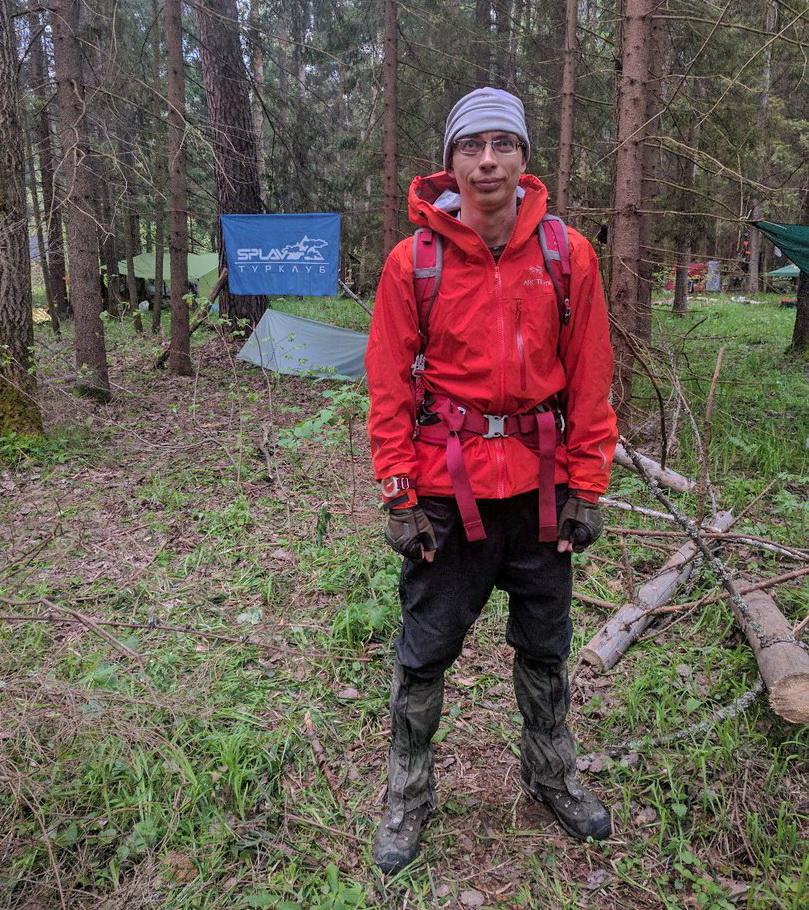 Обзор (отзыв) гамашей Kohla Alpine Tour
