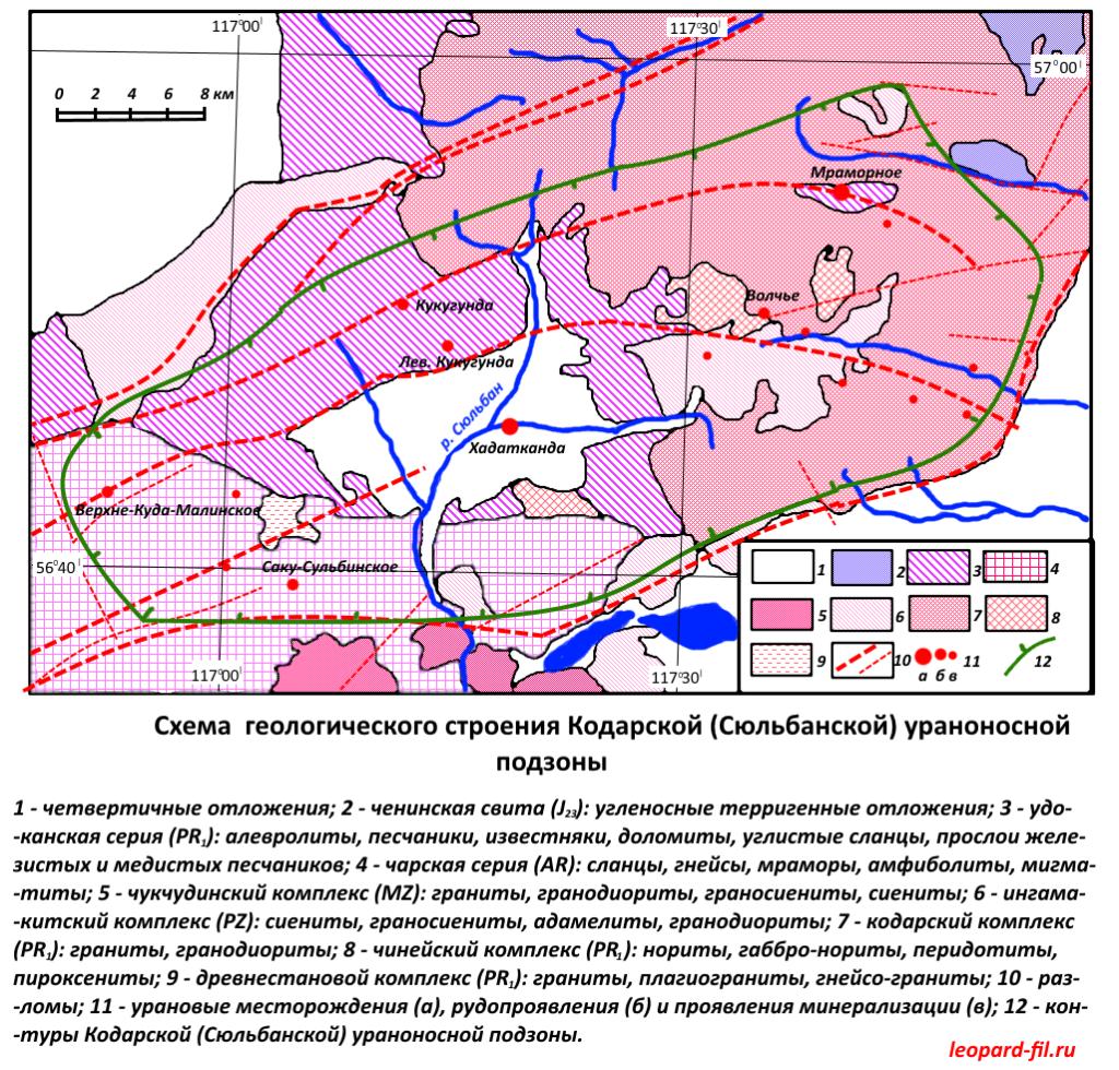 Схема геологического строения Кодарской (Сюльбанской) ураноносной зоны